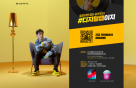 KB국민카드, 나만의 랩을 만드는 '디지털 랩 이지' 이벤트