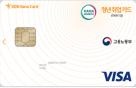 하나카드, 청년구직활동금 지원시 2만원 혜택 제공