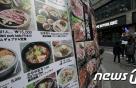 한국관광공사-식약처, 음식관광 경쟁력 높이기 나선다