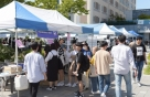 순천향대, 2019년 동아리 박람회 '동플리' 진행
