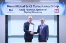 한미글로벌, 영국 건설사업관리(PM)기업 'k2그룹' 인수