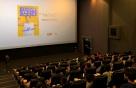 CJ CGV, 지역 어린이들과 '객석나눔' 행사