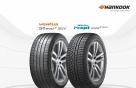 한국타이어, 독일 아우디 'Q8'에 타이어 공급