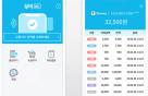 티모넷, 아이폰 버전 교통카드 '부비NFC앱' 출시