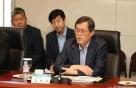 원자력 유관기관 대표 한 자리에…원전생태계 육성 논의