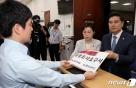 한국·바른미래, 조국 국정조사 요구서 국회 제출