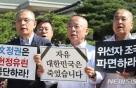 """한국당 12명째 '삭발 릴레이'…민주당 """"약자 코스프레"""""""