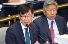 """김상조 """"한국경제 역동성 없어, 교육개혁 필요"""""""
