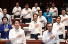 與, 日 대응 등 238개 주요 입법과제 선정