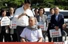 한국당, 오늘도 '삭발투쟁'…검사·경찰 출신 등 의원들 5명