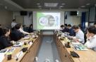 환경부-환경산업기술원, 유망 환경기업 투자유치 앞장