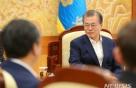 불가리아 총리 최초 방한…27일 文대통령과 정상회담