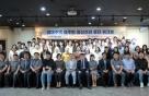 LH, '임대주택 입주민 정신건강 증진 워크숍' 개최