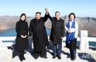文, '평양선언 1주년' 메시지 안낸다…24일 유엔 연설로 대체