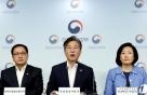 소·부·장 '탈일본'…미·독·영 투자 유치로 이룬다