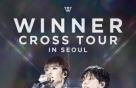 위너, 10월 서울 콘서트 포스터 공개