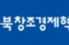 충북혁신센터·하나벤처스, 1500억 바이오창업펀드 조성