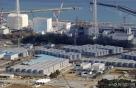 "IAEA ""후쿠시마 오염수, 비중있게 다루고 있다"""