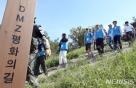 돼지열병 여파…DMZ 평화의길 파주·철원구간 중단