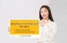 KB자산운용, 달러표시 아시아채권펀드 판매