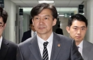 검찰, '조국 일가' 사모펀드 코링크PE 투자처 압수수색