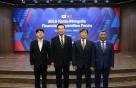 은행연합회, 몽골은행협회와 '한·몽골 금융협력포럼' 개최