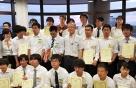 한국산기대 대학원생, 일본철강학회 학술대회 우수상