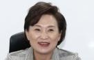 한국, ICAO 이사국 7연임 달성에 '총력'