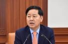 정부 예산 강력한 구조조정…민관합동 TF로