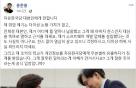"""文대통령 아들 문준용 """"아버지 찬스없다""""…한국당에 경고"""