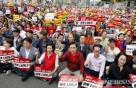 한국당, 오늘 대규모 광화문 집회…조국 파면 촉구