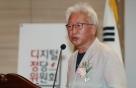 """류석춘 '위안부 매춘부' 발언에 연대 총학 """"강력규탄"""""""