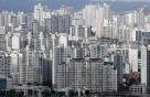 서울서 재산세 30% 오른 가구, 2년새 5.6배 증가