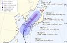 태풍 '타파' 제주 앞바다에…전국 흐리고 비·바람