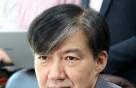 한국당, 조국 법무부장관 직무 효력정지 가처분 신청