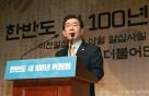 서울시, '새로운 광화문광장' 연말까지 전방위 시민소통