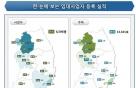 """""""세금혜택 받자"""" 9월 신규 임대사업자 전달比 15% 증가"""
