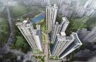 한화건설, '포레나 전주 에코시티' 견본주택 11일 개관