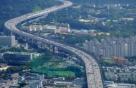 [국감]민자고속도로, 도로공사가 인수하면 '반값 통행료'?