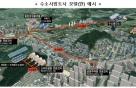 '수소 시범도시' 연내 3곳 선정한다… 2022년 조성