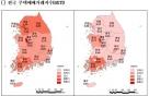 강남·분당 등 규제지역 거래 '반토막' 가격은 올라