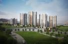 부산 서구 '대신 해모로 센트럴' 견본주택 18일 개관
