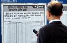 '국민 볼모' 열차파업, 답 없는 임금인상률 논쟁이 불렀다