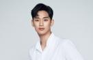 """김수현, 뷰티 화보 속 깔끔한 이미지…""""훈훈한 매력"""""""