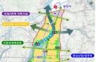 친환경·일자리·교통... 3기 신도시 이렇게 바뀐다