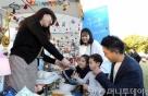 상생의 장 된 삼성카드 '2019 홀가분 마켓'