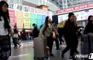 철도노조 파업 사흘째… 열차 운행률 75.2%