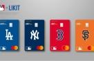롯데카드, 'LIKIT X MLB' 캠페인 진행