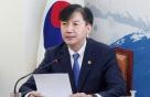 '검찰 개혁' 서울·대구·광주 특수부 남기고 폐지… '수사중 사건' 제외하고 당장 시행