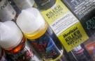 국내서도 액상형 '전자담배 폐질환' 의심환자 발생